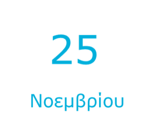25-nov